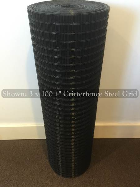 Fence Kit O50 (4 x 100 All Metal 1.0 Grid) - 685248509371